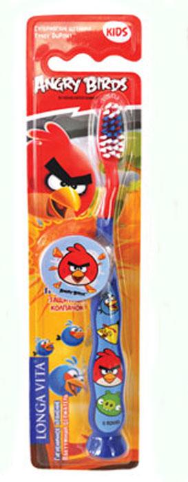Longa Vita Детская зубная щетка с защитным колпачком Angry Birds от 5 лет, в ассортименте зубная щетка longa vita angry birds электрическая сменная головка от 3 лет