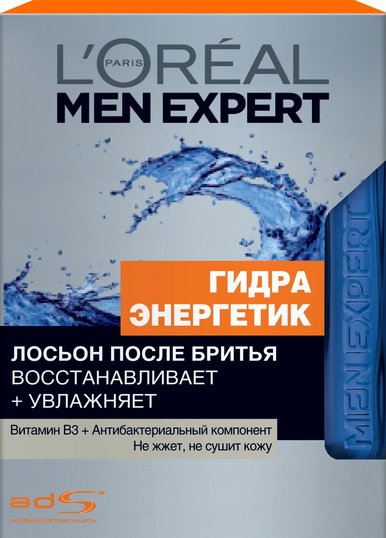 Фото - L'Oreal Paris Men Expert Лосьон после бритья Гидра Энергетик, с антибактериальным эффектом, увлажняющий, восстанавливающий, 100 мл l oreal men expert лосьон после бритья гидра энергетик антибактериальный эффект 100мл