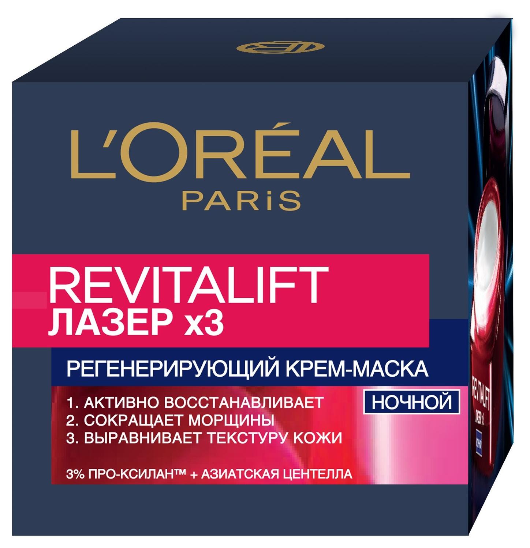 L'Oreal Paris Ночной антивозрастной крем-маска