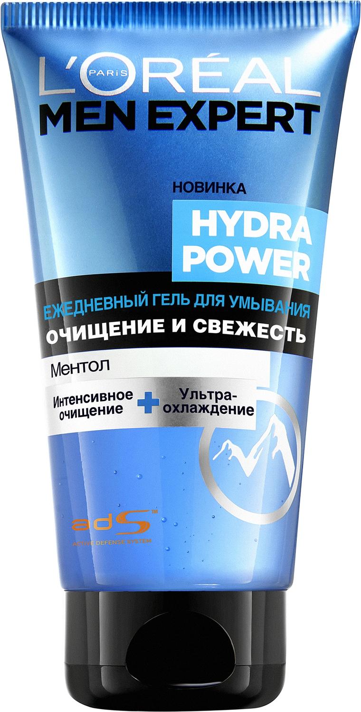L'Oreal Paris Men Expert Гель для умывания Hydra Power, 150мл мужской набор очищение и уход men set cleansing