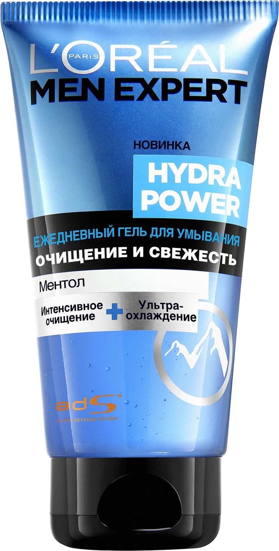 L'Oreal Paris Men Expert Гель для умывания Hydra Power, 150мл гель для умывания ежедневный men expert hydra power l oreal paris 150 мл
