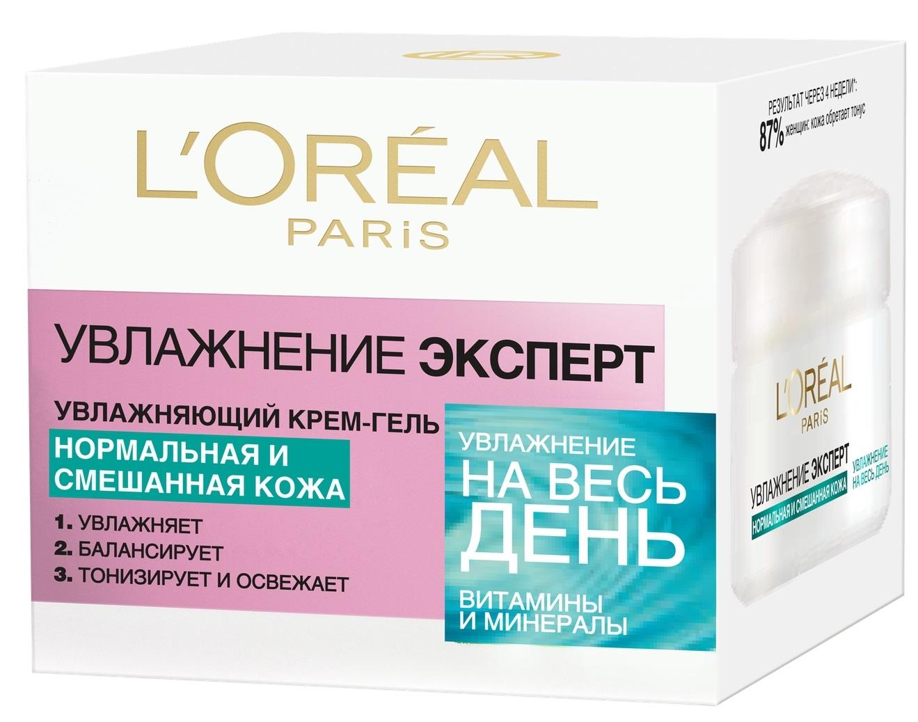 """L'Oreal Paris """"Увлажнение Эксперт"""" Дневной крем-гель для лица для нормальной и смешанной кожи, 50 мл"""