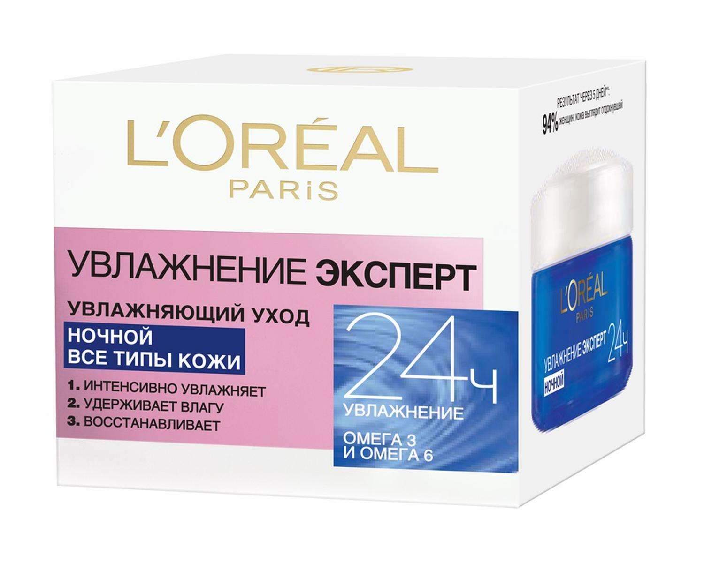 """L'Oreal Paris """"Увлажнение Эксперт"""" Ночной крем для лица для всех типов кожи, восстанавливающий, 50 мл"""