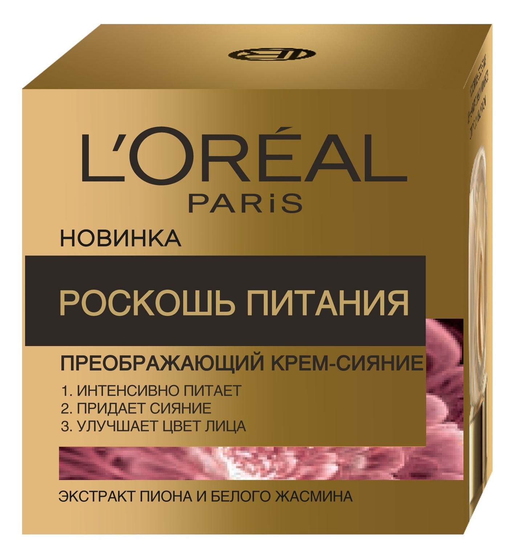"""L'Oreal Paris """"Роскошь Питания"""" Дневной Преображающий Крем для лица, 50 мл"""