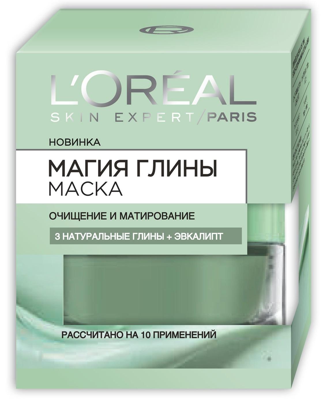 """L'Oreal Paris Маска для лица """"Магия Глины"""" очищение и матирование с эвкалиптом, для всех типов кожи, 50 мл"""