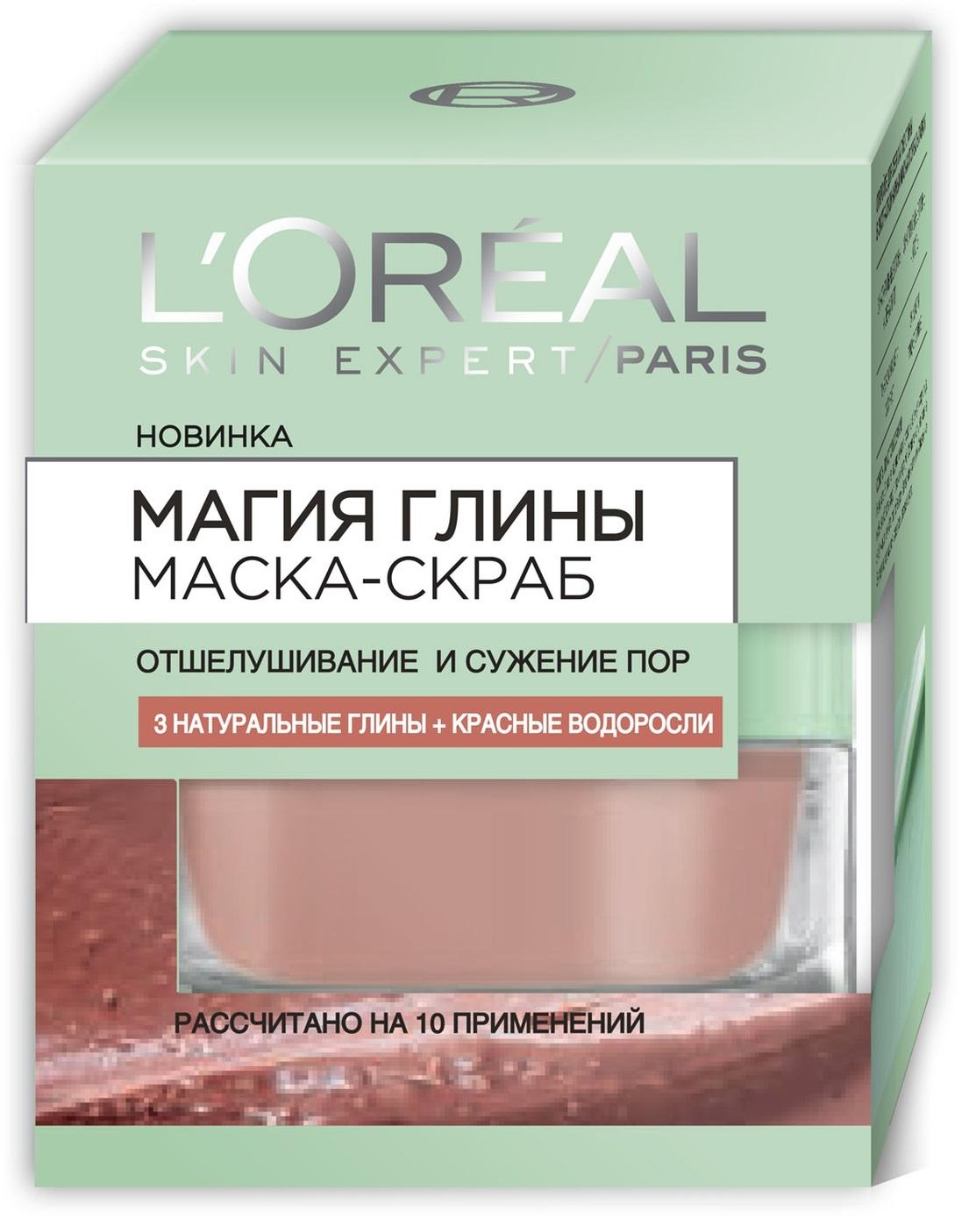 """L'Oreal Paris Маска-скраб для лица """"Магия Глины"""" отшелушивание и сужение пор, для всех типов кожи, 50 мл"""