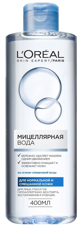 L'Oreal Paris Мицеллярная вода для нормальной и смешанной кожи, 400 мл