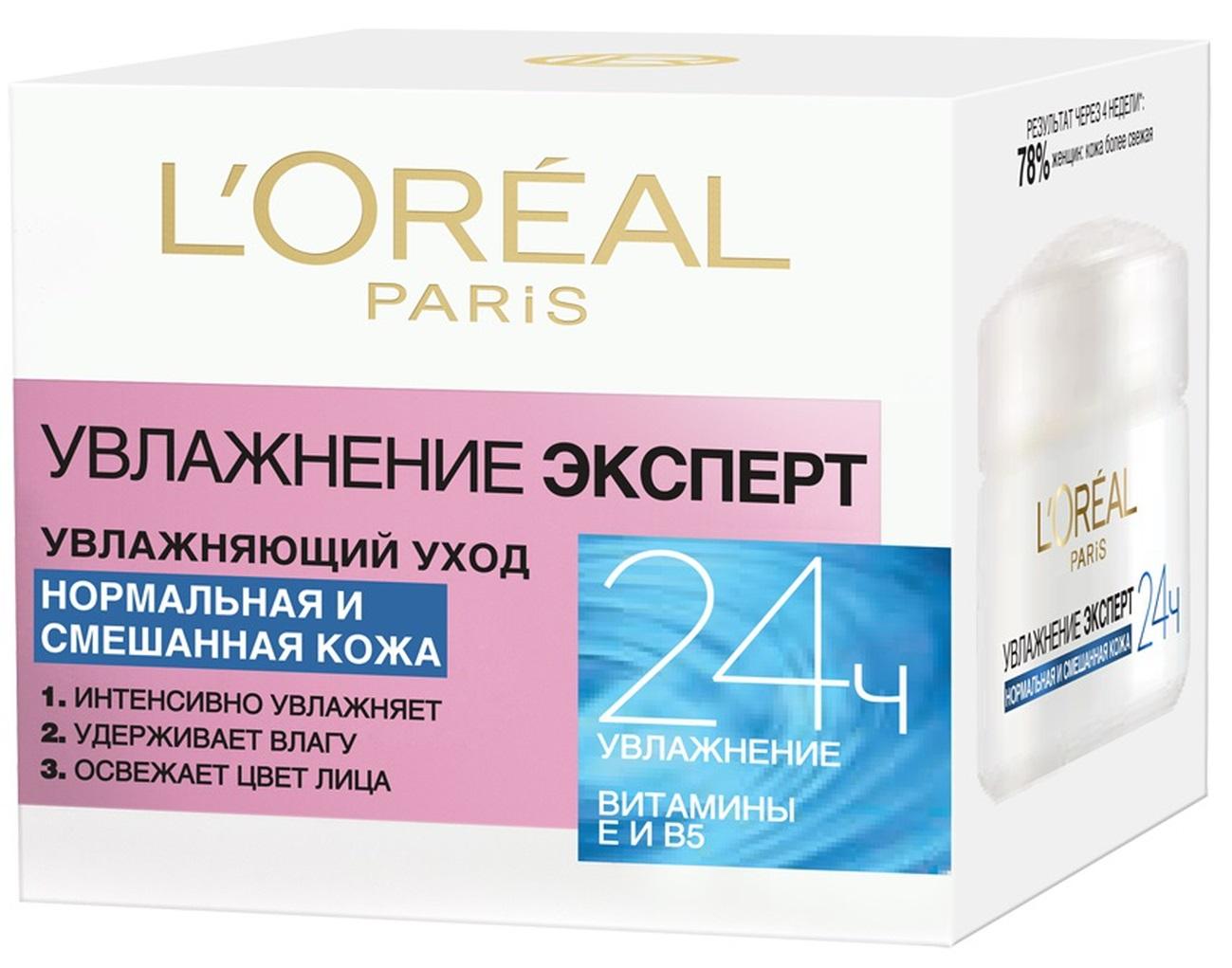 """L'Oreal Paris """"Увлажнение Эксперт"""" Дневной крем для лица для нормальной и смешанной кожи, 50 мл"""