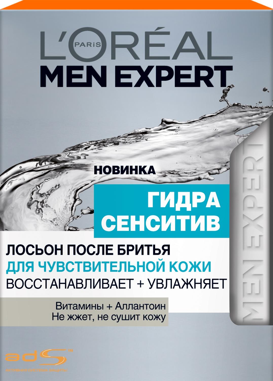 L'Oreal Paris Men Expert Лосьон после бритья Гидра Сенситив, для чувствительной кожи, восстанавливающий, увлажняющий, 100 мл Уцененный товар (№23) пена для бритья men expert гидра сенситив против раздражений 200 мл