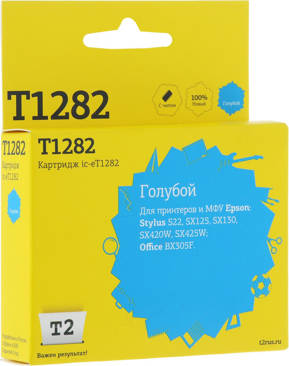 T2 IC-ET1282 (аналог T12824010), Cyan картридж для Epson Stylus S22/SX125/SX130/SX230/SX420W/Office BX305F картридж t2 ic et1284 yellow для epson stylus s22 sx125 sx130 sx230 sx420w office bx305f с чипом