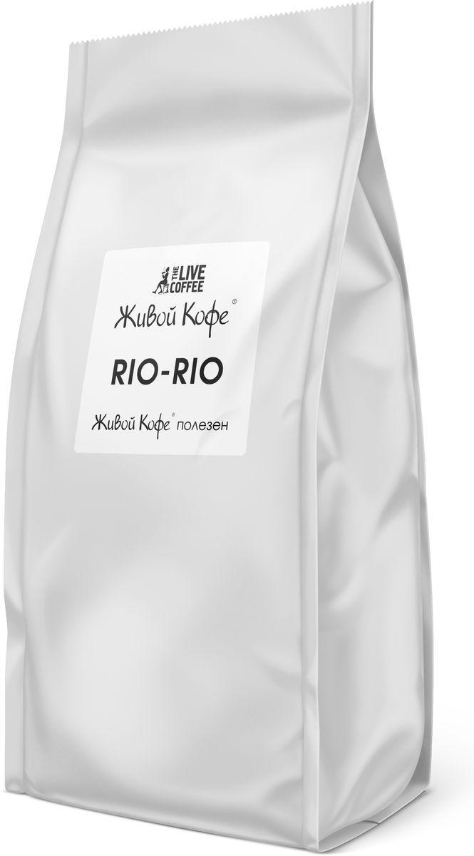 Живой Кофе Rio-Rio кофе в зернах, 1 кг