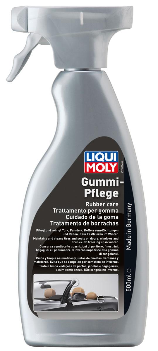 Средство для ухода за резиной Liqui Moly, 500 мл средство для фиксации болтов liqui moly средняя фиксация 10 мл
