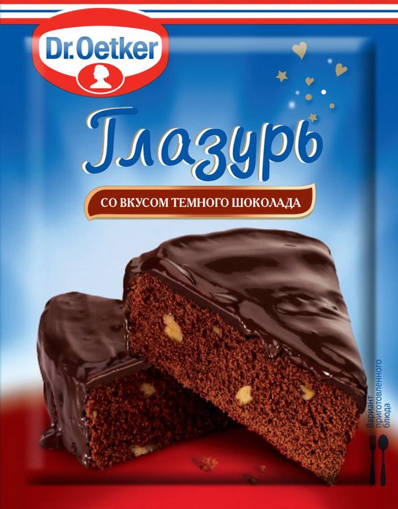 Dr.Oetker глазурь со вкусом темного шоколада, 100 г dr oetker крем тирамису 64 г