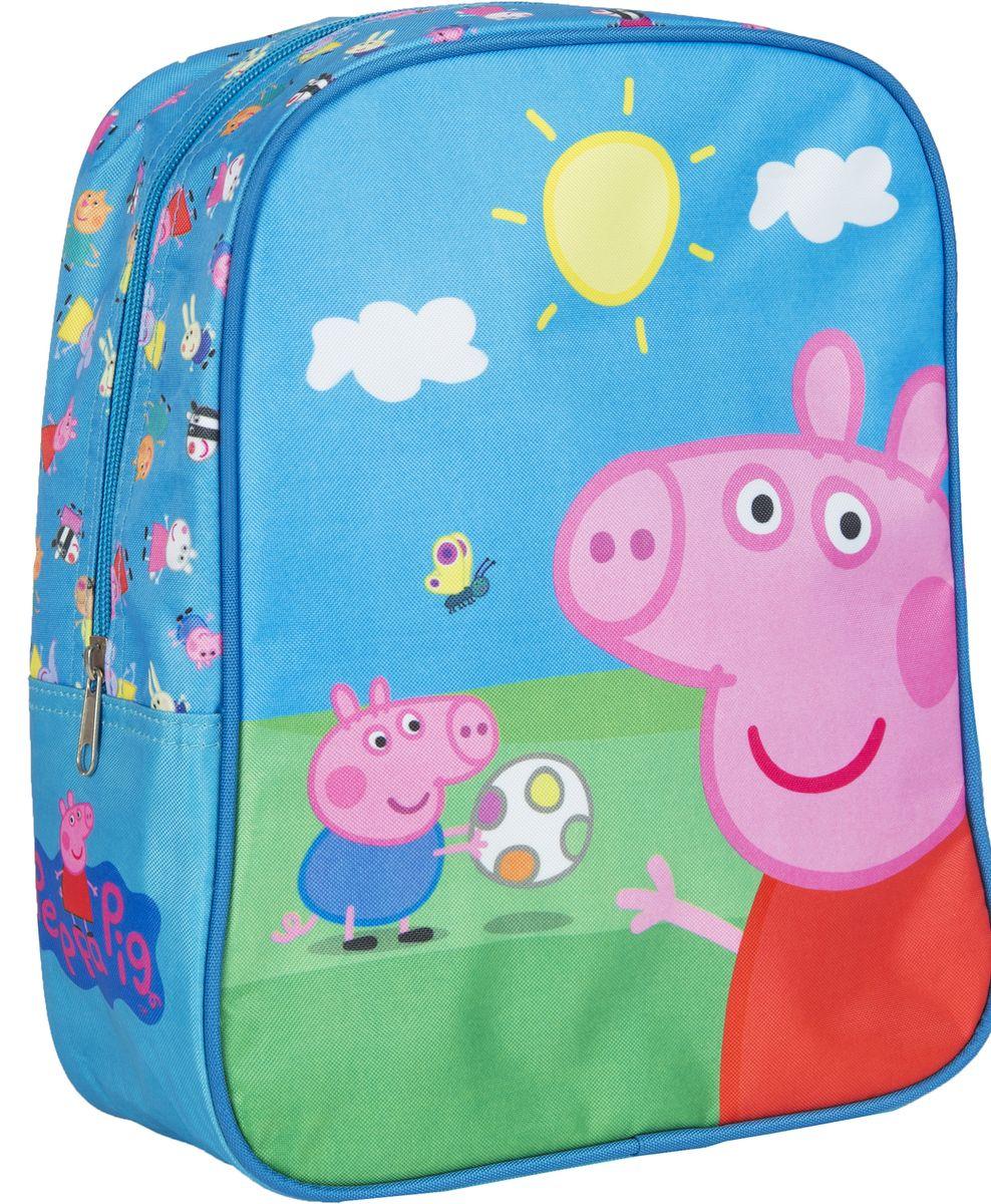 Peppa Pig Рюкзак дошкольный цвет голубой