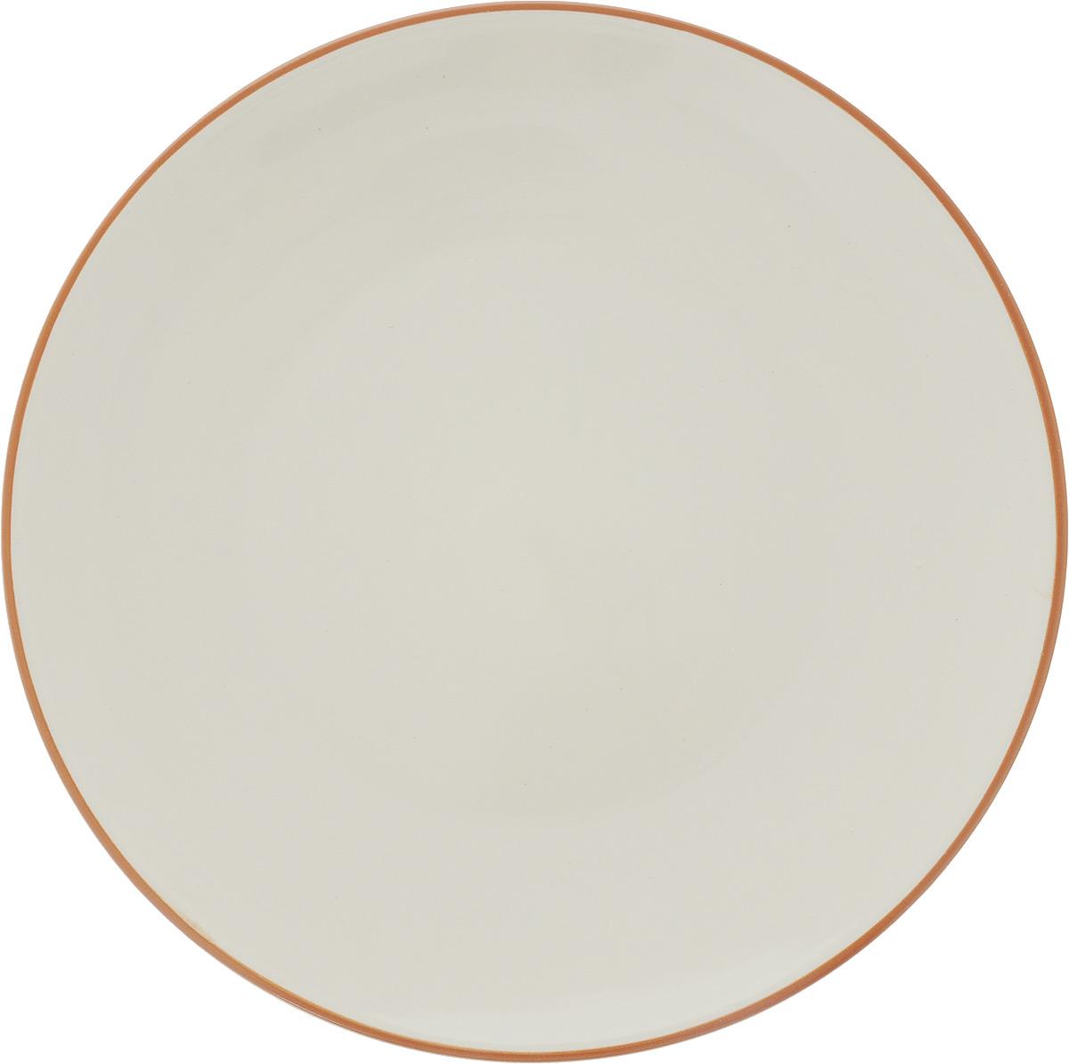 """Тарелка обеденная """"Ломоносовская керамика"""", диаметр 24 см"""