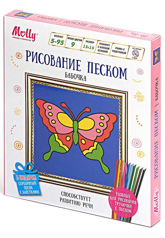 Molly Набор для создания картины из цветного песка Бабочка