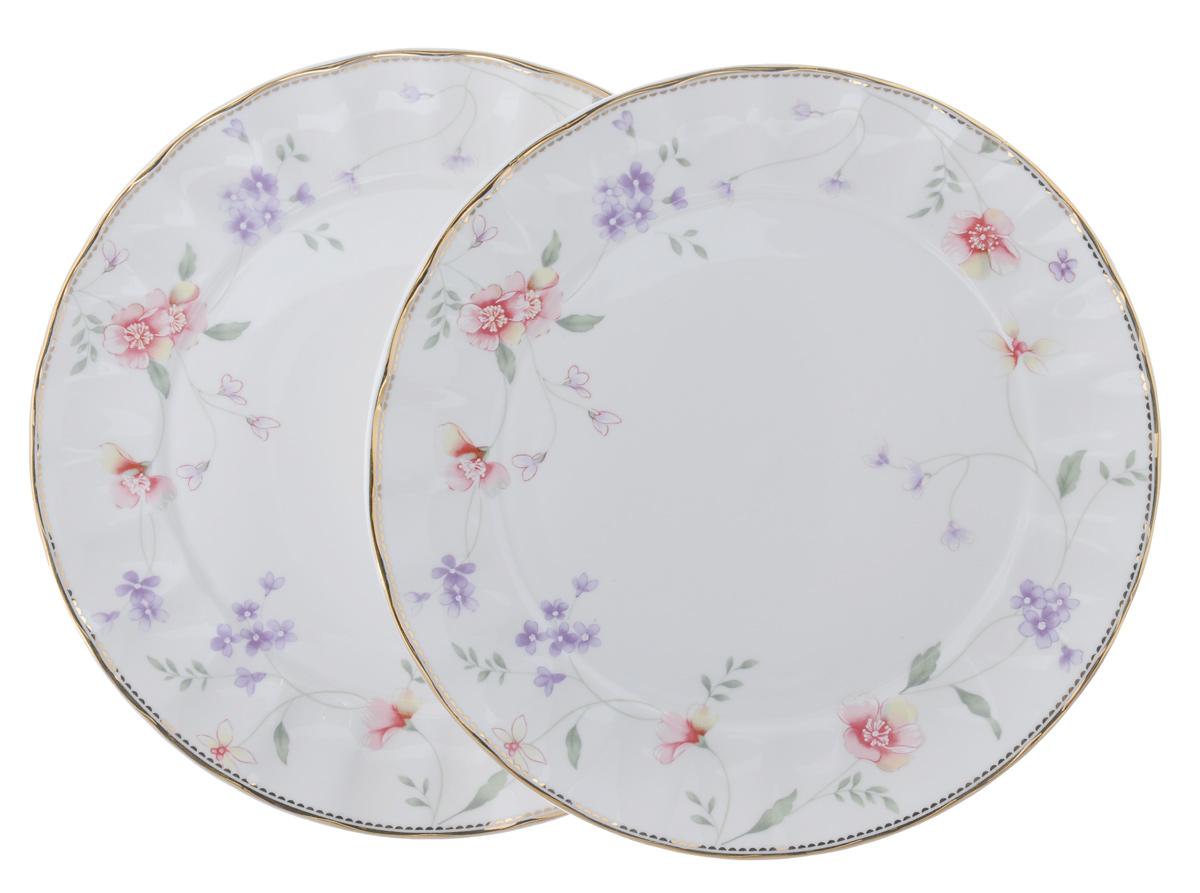 "Набор десертных тарелок Colombo ""Флер"", диаметр 20,5 см, 2 шт"