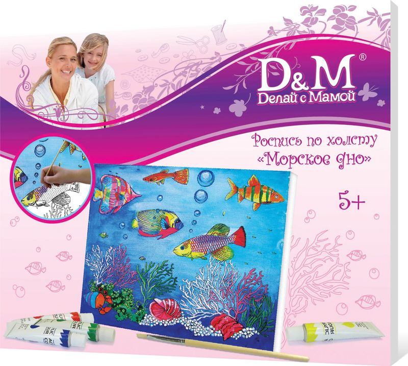D&M Набор для росписи по холсту Морское дно набор для росписи по холсту креатто раскрашиваем сказки от 5 лет 21588