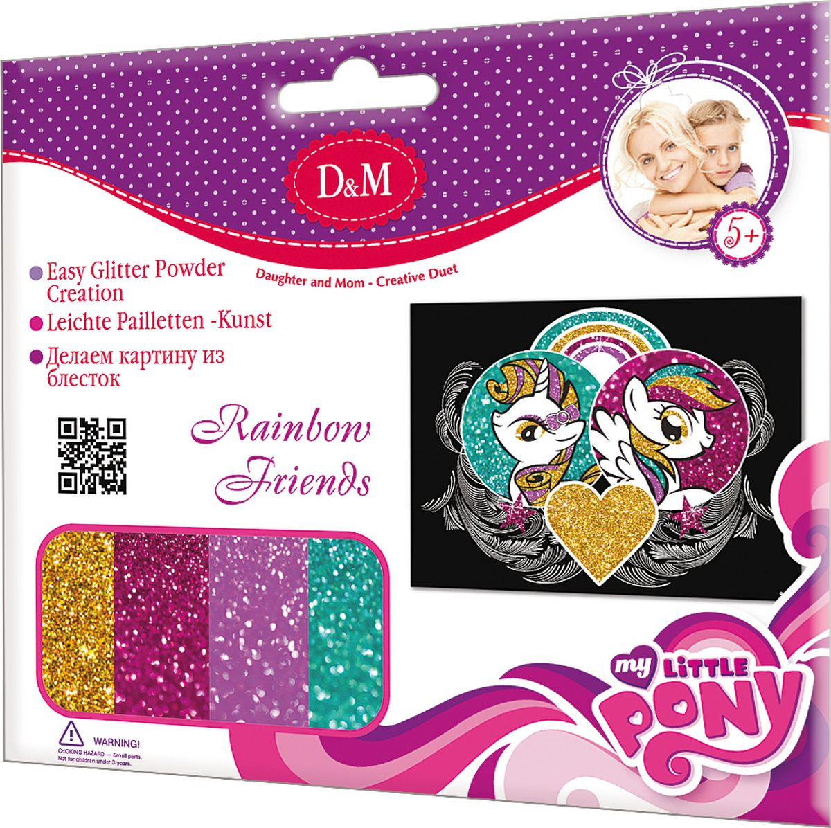 DMНабор для создания картины из блесток My Little Pony Радужные друзья