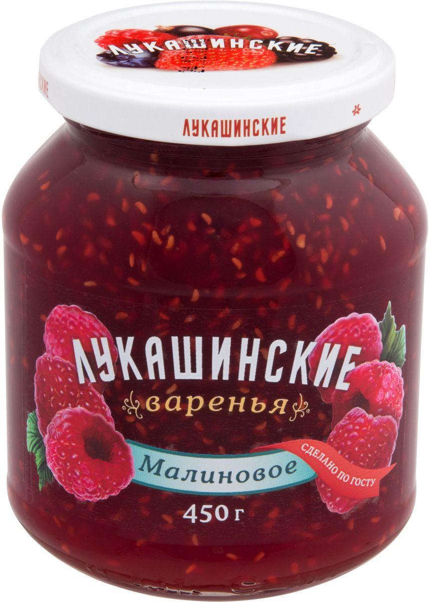 Лукашинские варенье малиновое, 450 г цена