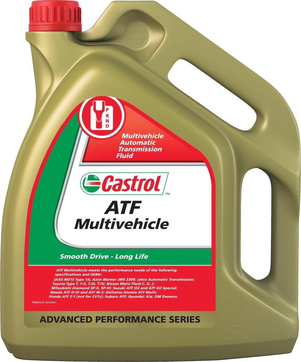 """Масло трансмиссионное Castrol """"ATF Multivehicle"""", для автоматических кпп, 5 л"""