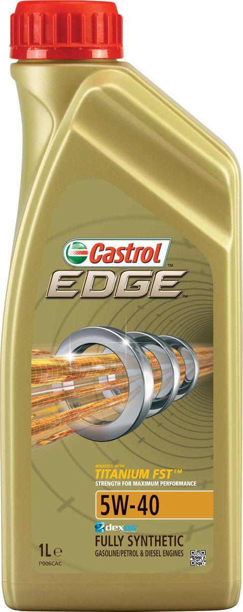 "Масло моторное Castrol ""Edge"", синтетическое, класс вязкости 5W-40, 1 л"