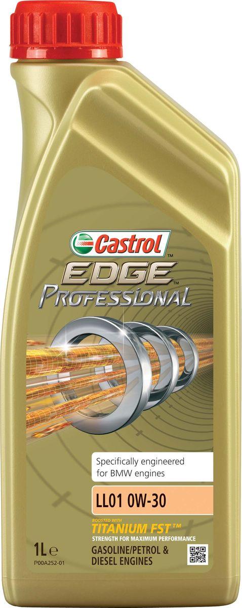Масло моторное Castrol EdgeProfessional