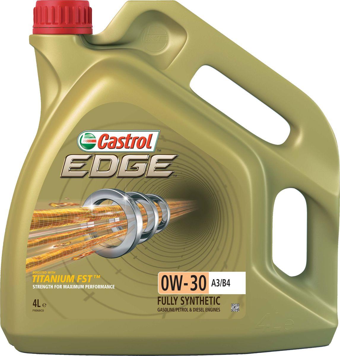 """Масло моторное Castrol """"Edge"""", синтетическое, класс вязкости 0W-30, A3/B4, 4 л. 157E6B"""