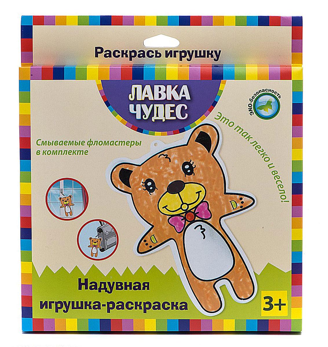 Лавка чудес Набор для раскрашивания надувной игрушки Медвежонок