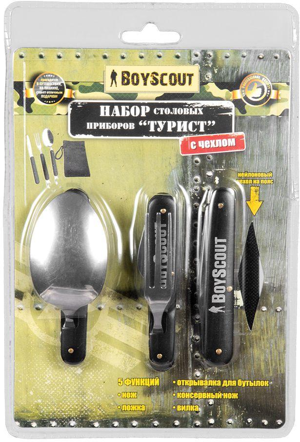 Набор складных столовых приборов Boyscout Турист, 4 предмета решетка гамбургер boyscout набор антипригарное покрытие арт 61346 23 23 3 51см