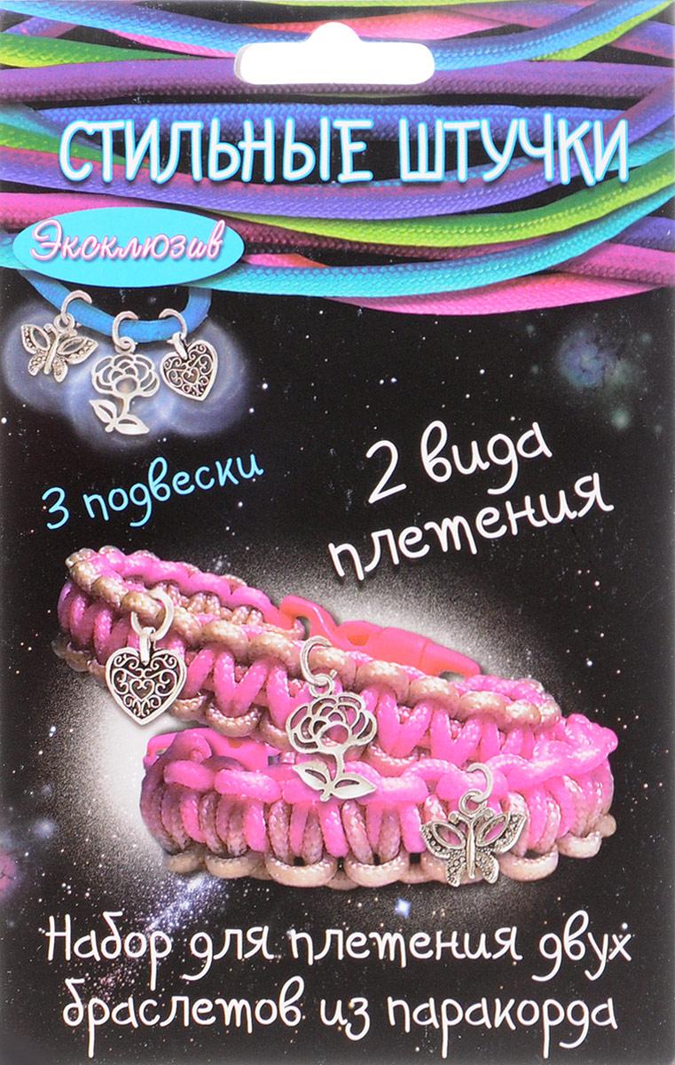 Фото - Дрофа-Медиа Набор для плетения браслетов из паракорда Стильные штучки цвет серый розовый дрофа медиа набор для плетения браслетов из паракорда стильные штучки цвет салатовый синий