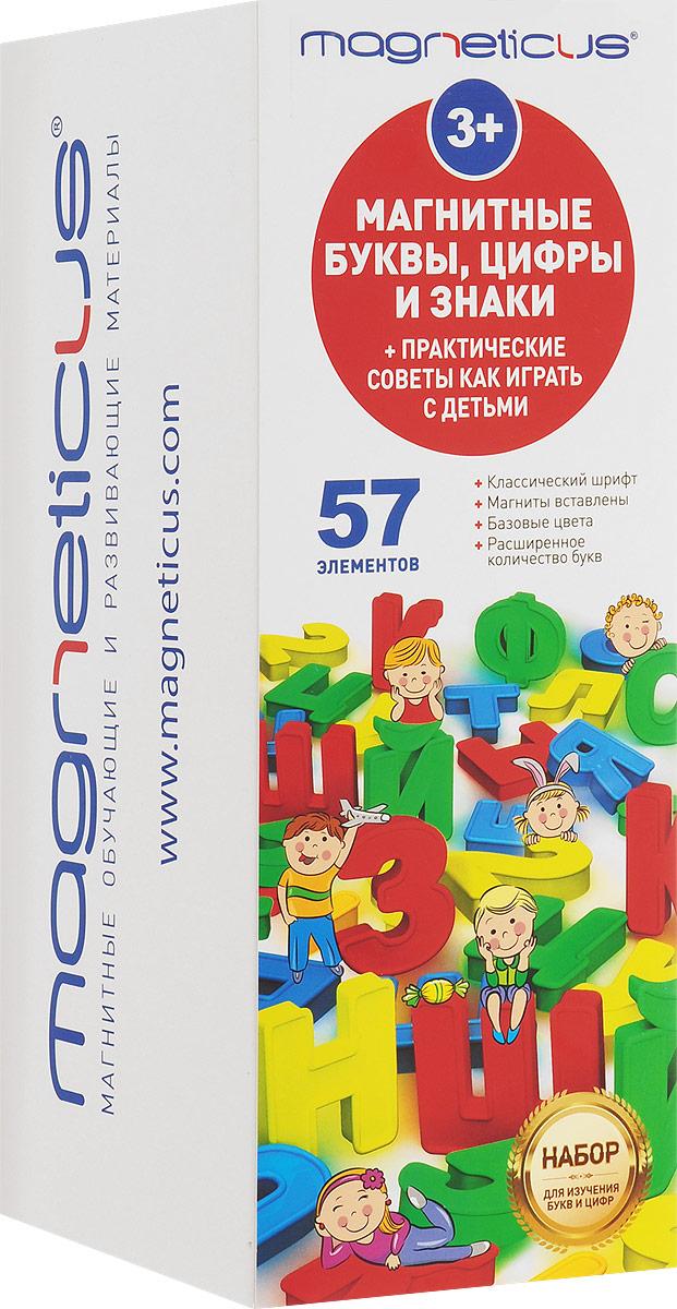 Фото - Magneticus Обучающая игра Магнитные буквы и цифры рыжий кот обучающая игра ассоциации учим цифры