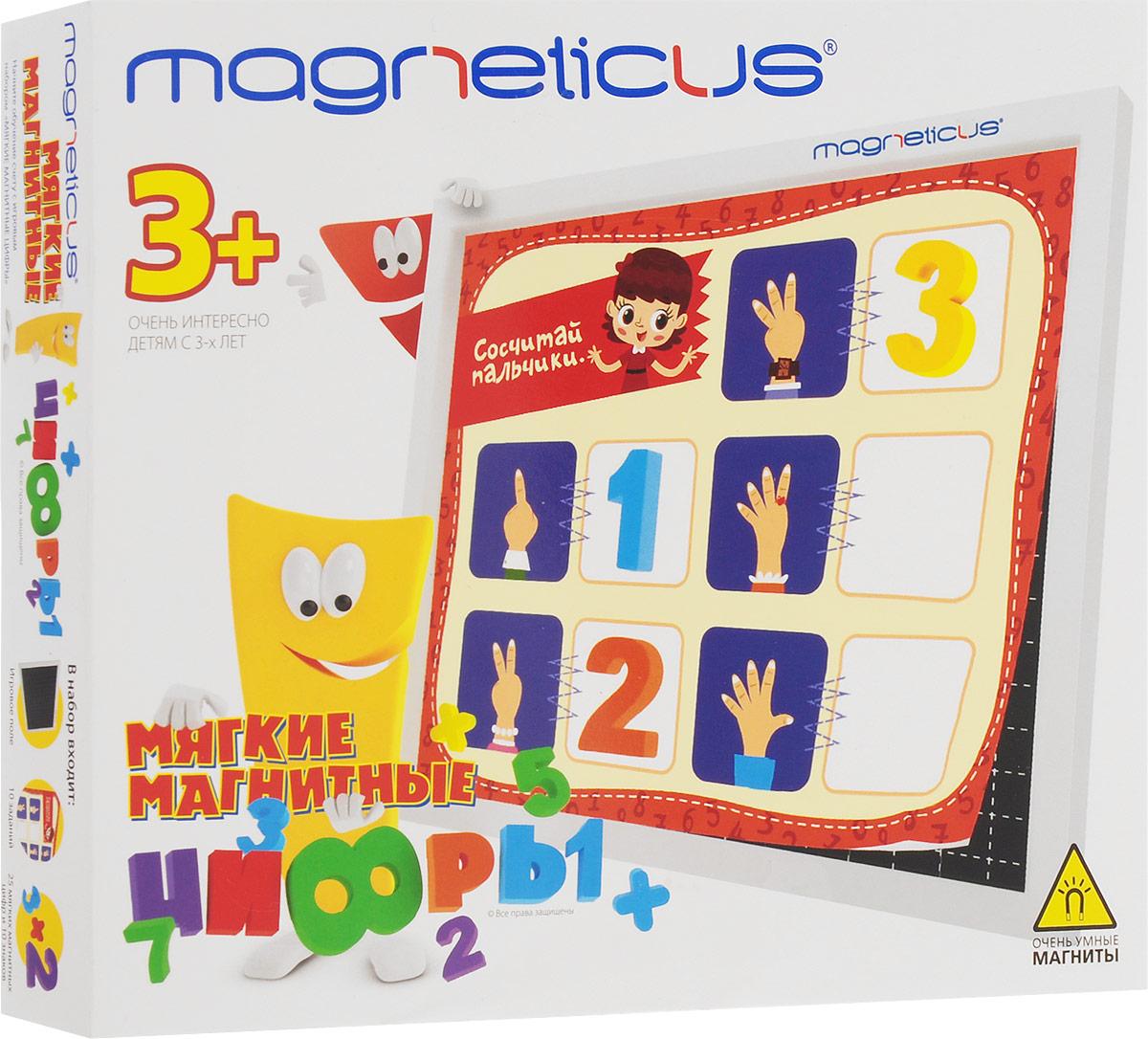 цена на Magneticus Обучающая игра Мягкие магнитные цифры