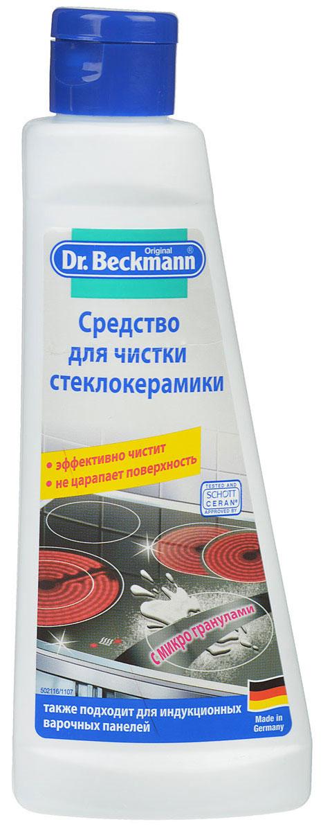 Средство для чистки стеклокерамики