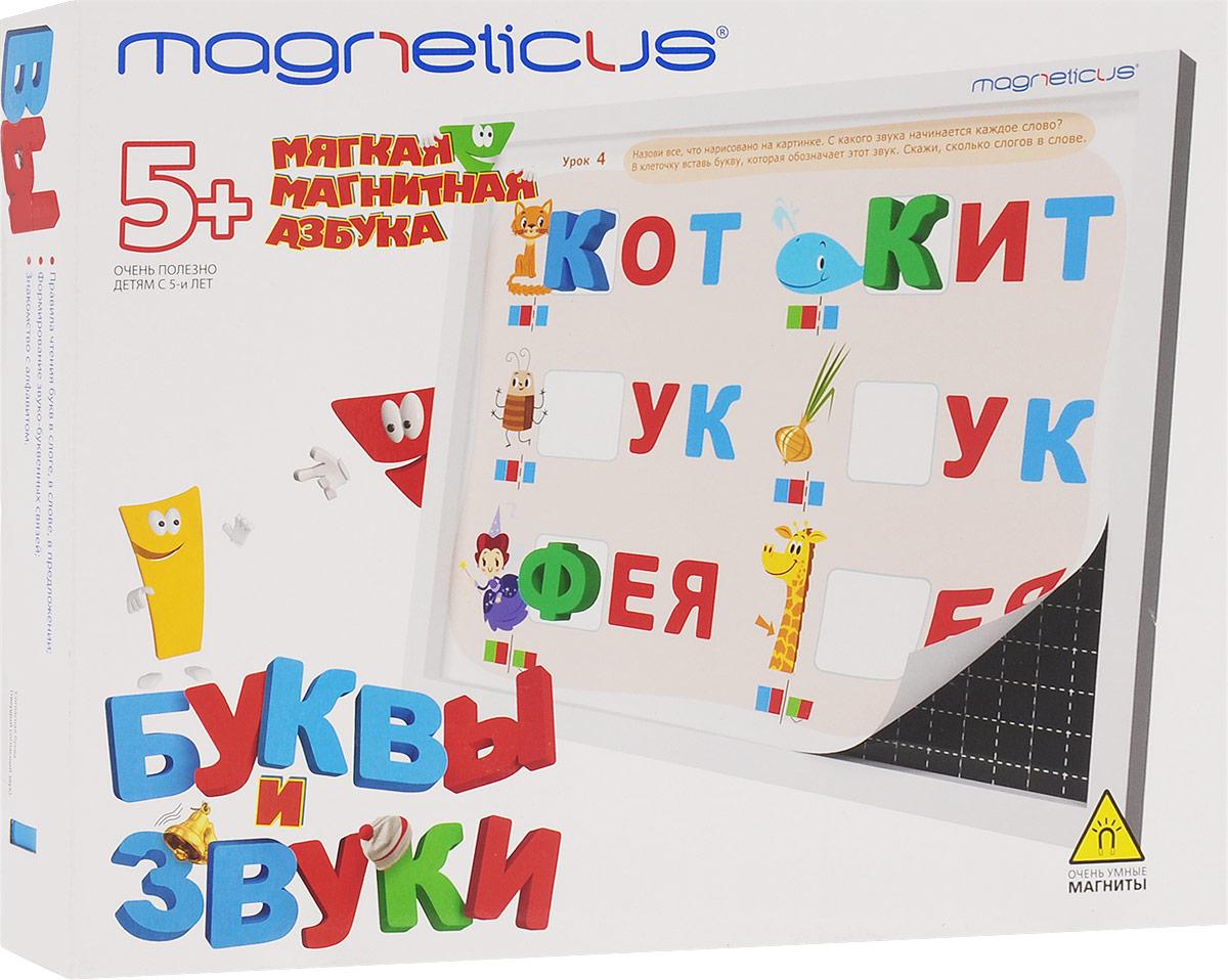 цена на Magneticus Обучающая игра Мягкая магнитная азбука Буквы и звуки