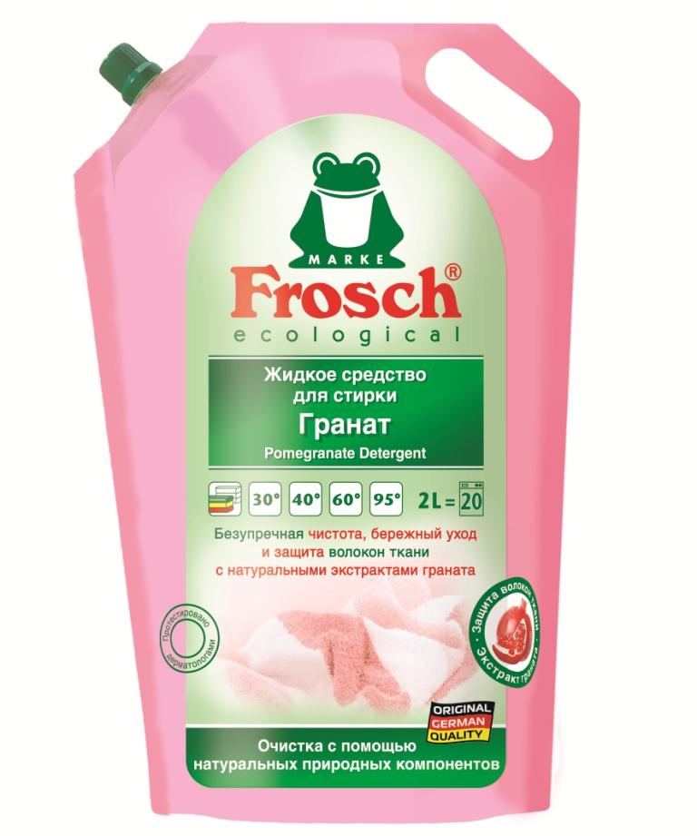 Жидкое средство для стирки Frosch, с экстрактом граната, 2 л жидкое средство для стирки белого белья лимон frosch 2 л