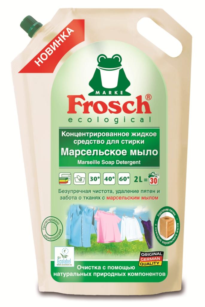 Жидкое средство для стирки Frosch Марсельское мыло, концентрированное, 2 л жидкое средство для стирки белого белья лимон frosch 2 л