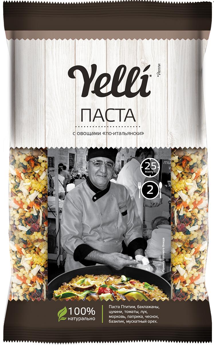 Yelli паста с овощами по-итальянски, 120 г