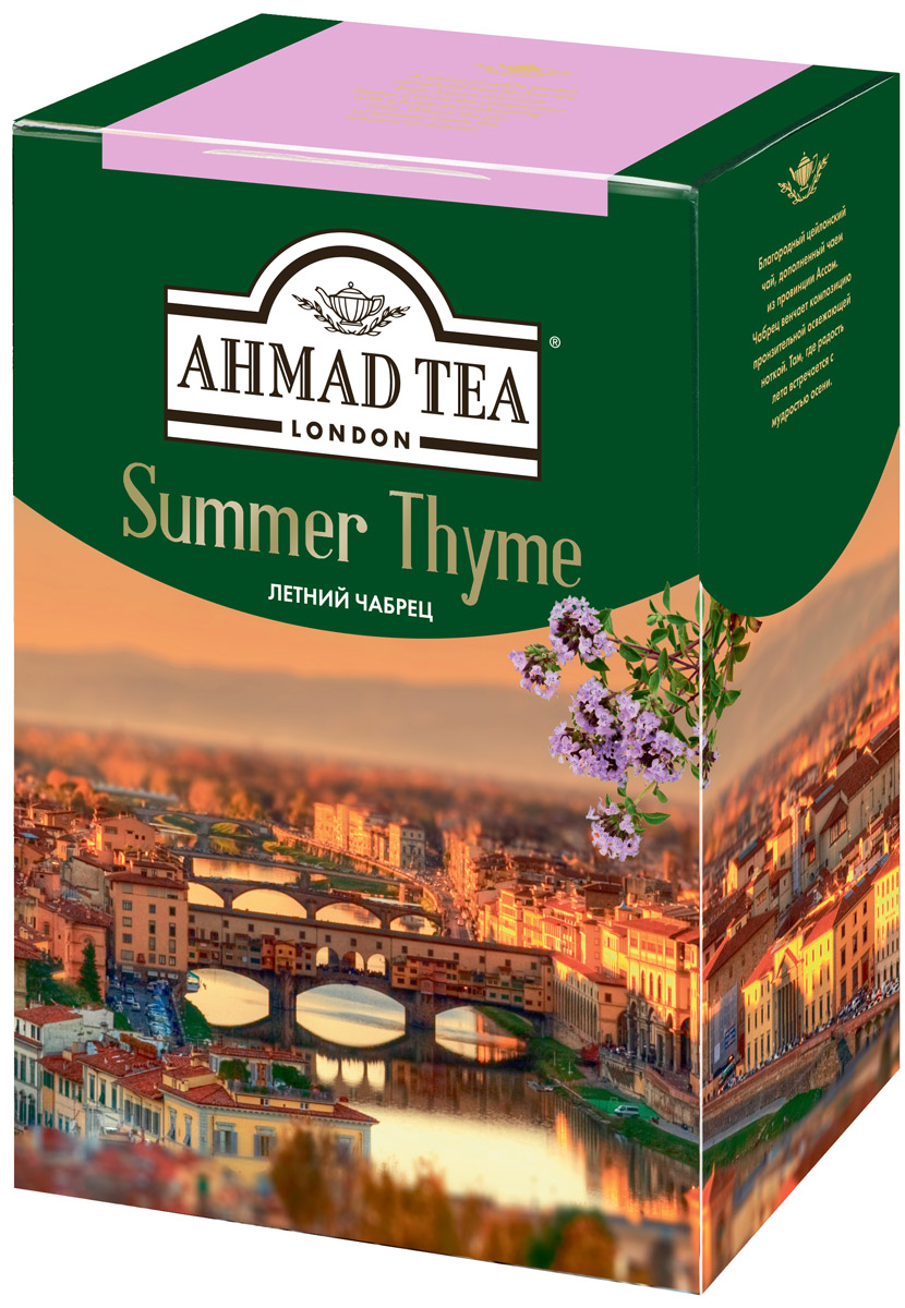 Ahmad Tea Summer Thyme черный листовой чай с чабрецом, 200 г цена