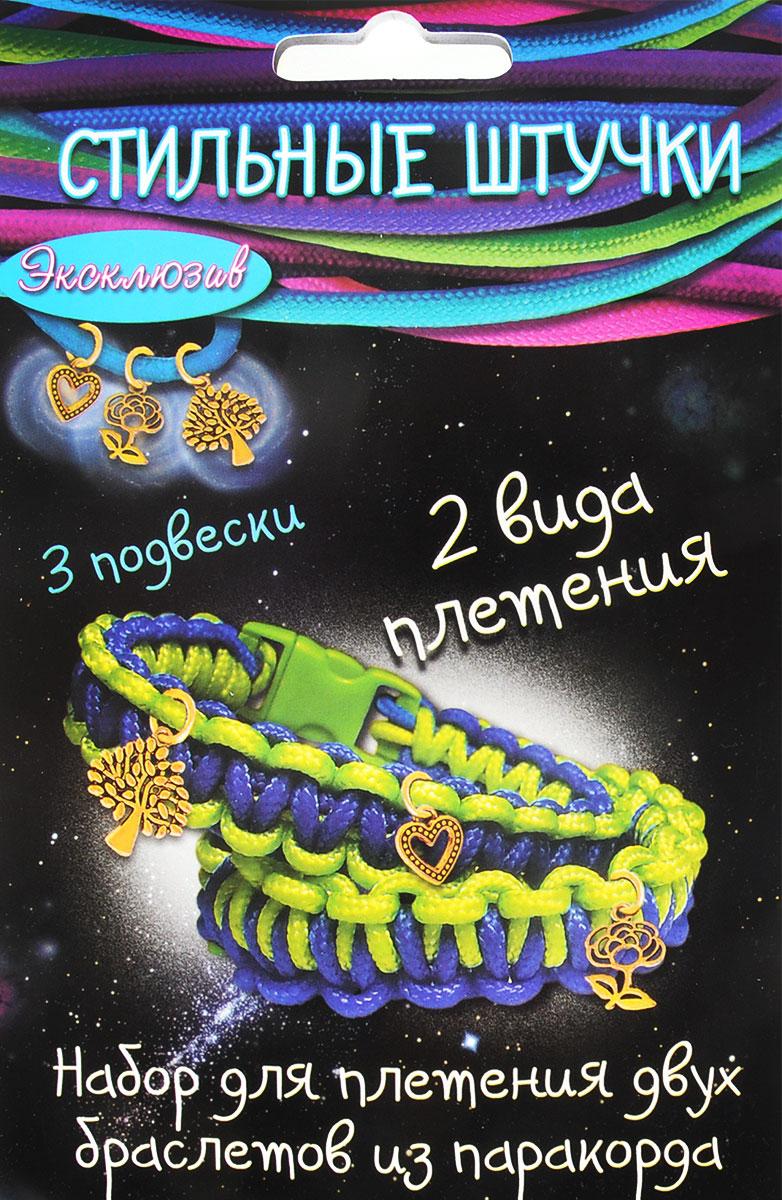 Фото - Дрофа-Медиа Набор для плетения браслетов из паракорда Стильные штучки цвет салатовый синий дрофа медиа набор для плетения браслетов из паракорда стильные штучки цвет салатовый синий
