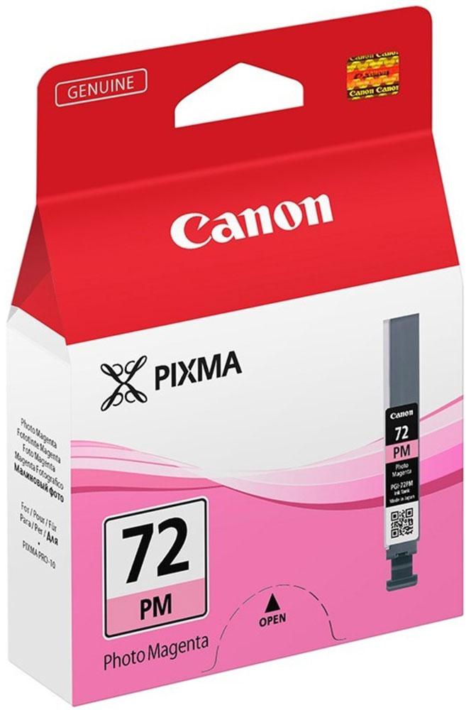 Картридж Canon PGI-72PM, пурпурный, для струйного принтера, оригинал цены