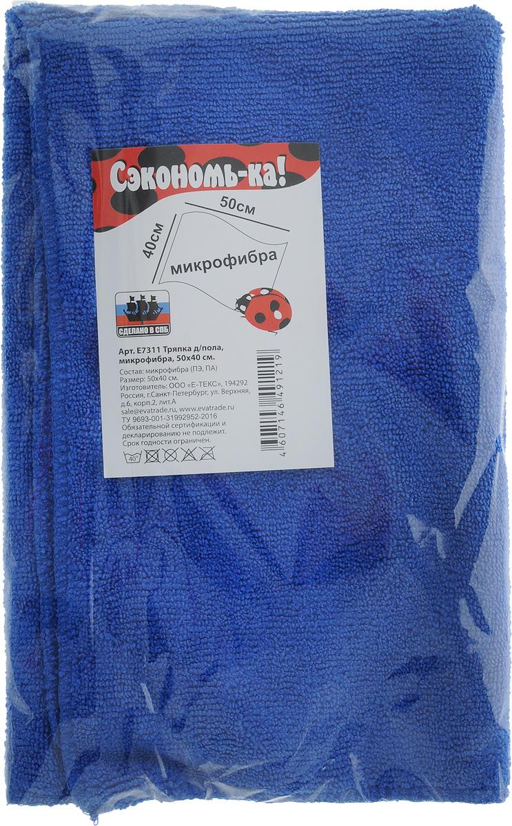 Тряпка для пола Eva, цвет: синий, 50 х 40 см тряпка для пола home queen 60 см х 80 см