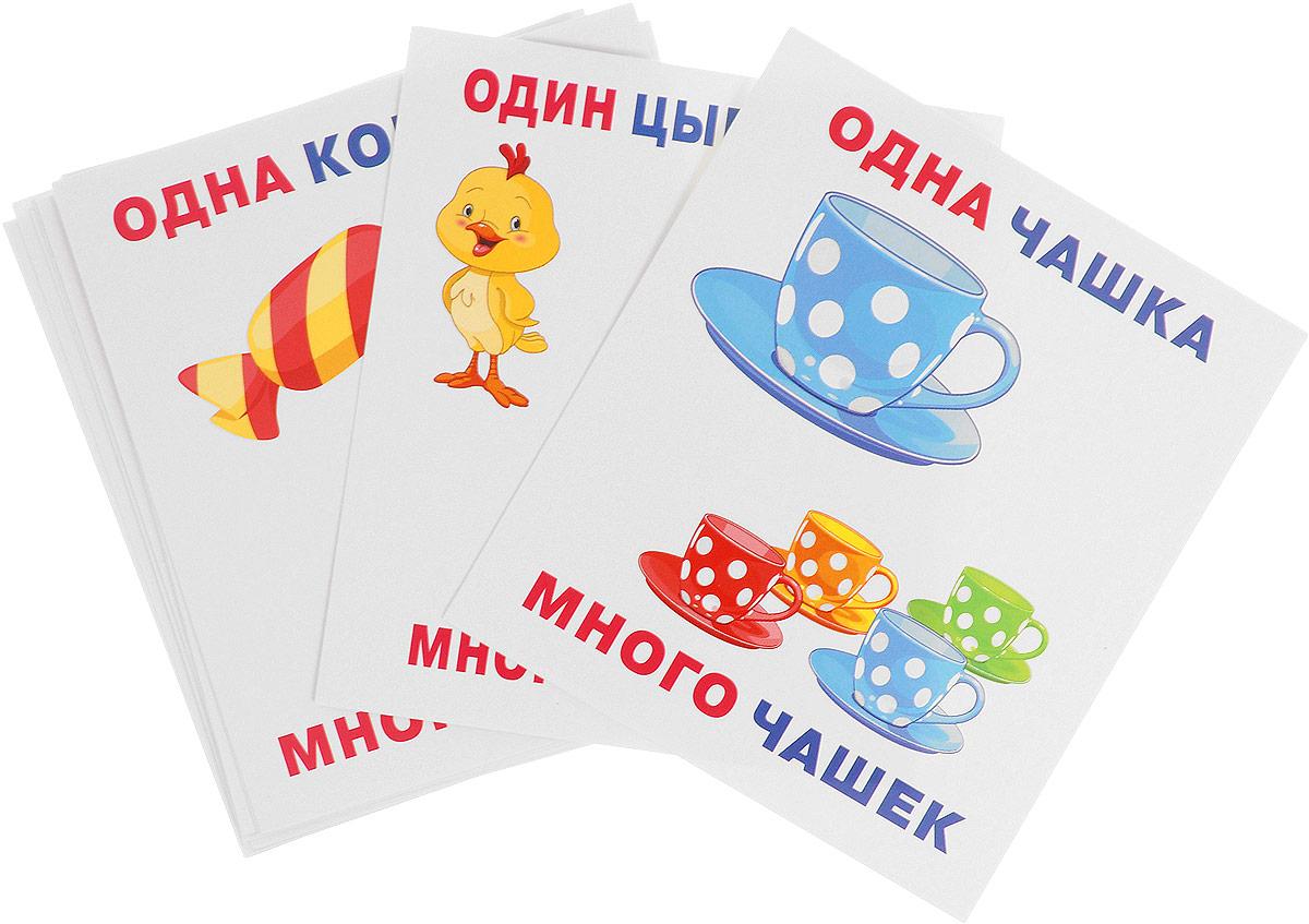 Фото - Айрис-пресс IQ-малыш Обучающие карточки Один много айрис пресс набор карточек умный малыш транспорт