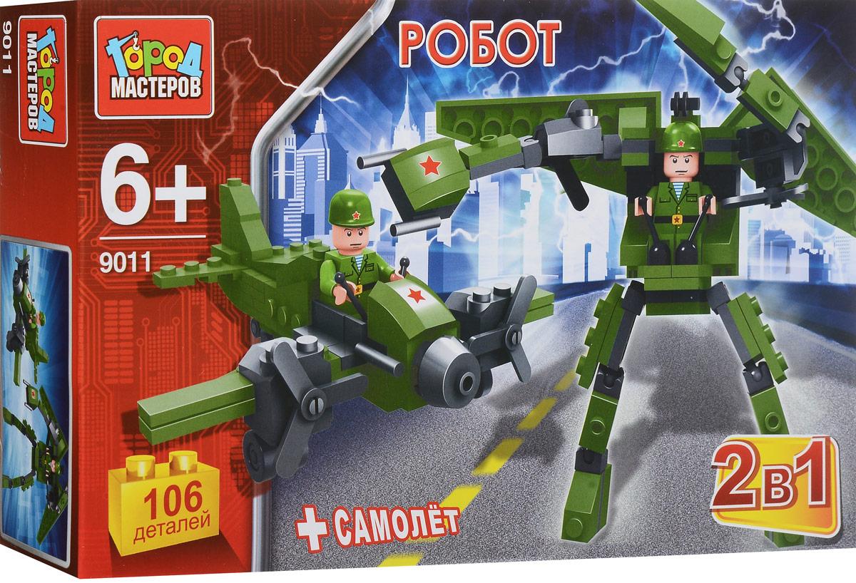 Город мастеров Конструктор 2-в-1 Робот + самолет город мастеров 2в1 робот полицейская машина 90эл