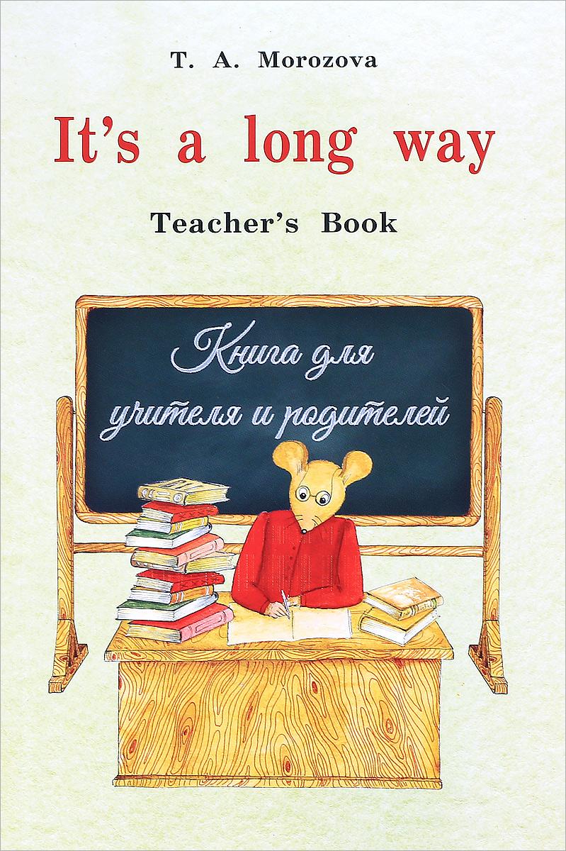 T. A. Morozova It's a long way. Teacher's Book / Английский язык. Самоучитель для детей и родителей. Книга для учителя цены