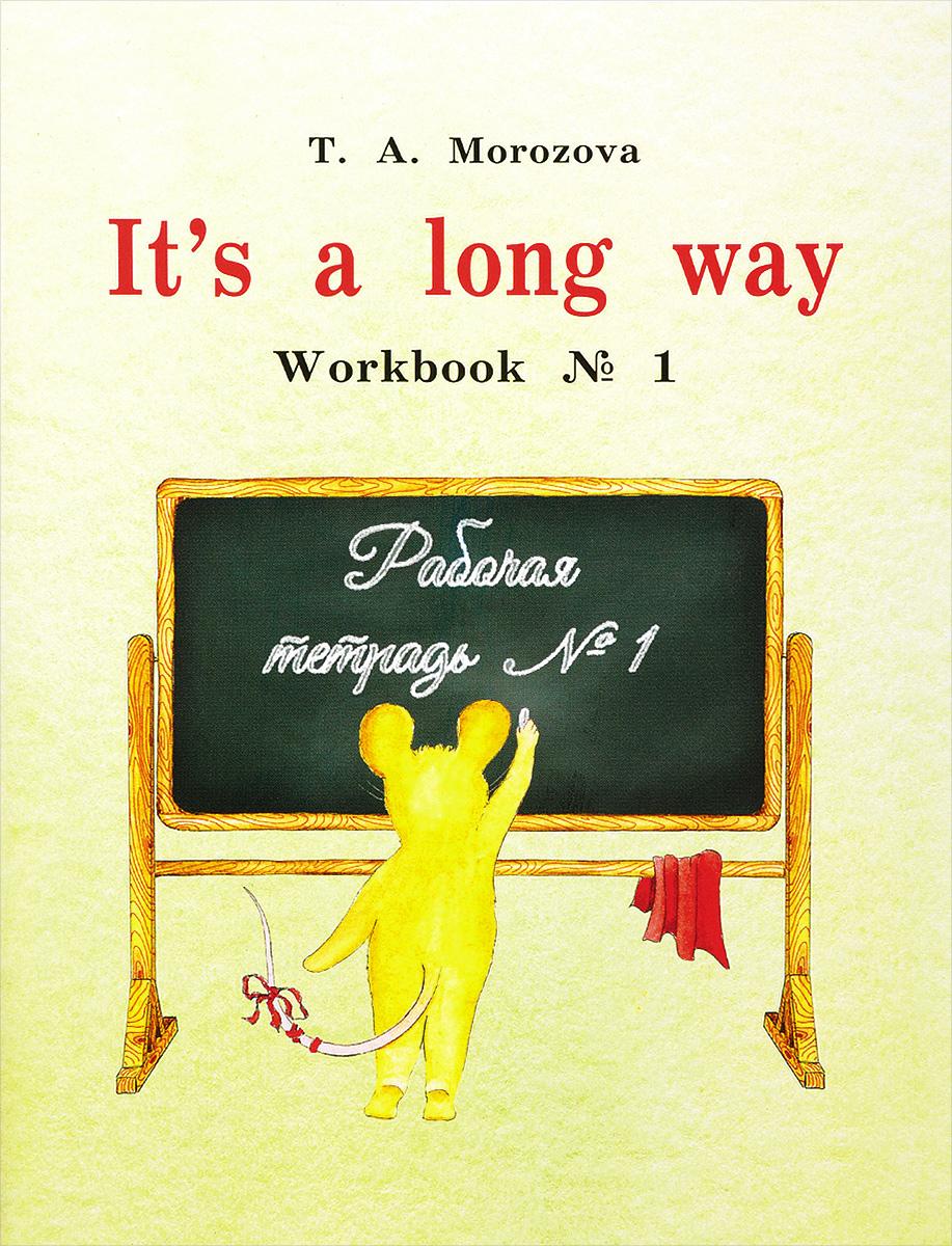 Т. А. Морозова English: It`s a long way: Workbook №1 / Самоучитель английского языка для детей и родителей. Рабочая тетрадь №1 цены