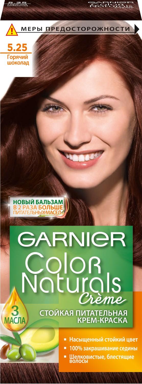 Garnier Стойкая питательная крем-краска для волос Color Naturals, оттенок 5.25, Горячий шоколадC4445010Крем-краска Garnier Color Naturals содержит масла оливы, авокадо и карите, которые питают волосы во время окрашивания. В результате цвет получается насыщенным и стойким, а волосы становятся мягкими и шелковистыми. 100% закрашивание седины.Узнай больше об окрашивании на http://coloracademy.ru/.В состав упаковки входит: флакон с молочком-проявителем (60 мл); тюбик с обесцвечивающим кремом (40 мл); 2 упаковки с обесцвечивающим порошком (2,5 г); крем-уход после окрашивания (10 мл); инструкция; пара перчаток.