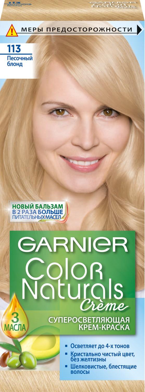 Garnier Стойкая питательная крем-краска для волос Color Naturals, оттенок 113, Песочный блондC5476727Крем-краска Garnier Color Naturals содержит масла оливы, авокадо и карите, которые питают волосы во время окрашивания. В результате цвет получается насыщенным и стойким, а волосы становятся мягкими и шелковистыми. 100% закрашивание седины.Узнай больше об окрашивании на http://coloracademy.ru/.В состав упаковки входит: флакон с молочком-проявителем (60 мл); тюбик с обесцвечивающим кремом (40 мл); 2 упаковки с обесцвечивающим порошком (2,5 г); крем-уход после окрашивания (10 мл); инструкция; пара перчаток.
