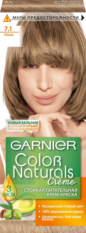 """Garnier Стойкая питательная крем-краска для волос """"Color Naturals"""", оттенок 7.1, Ольха"""