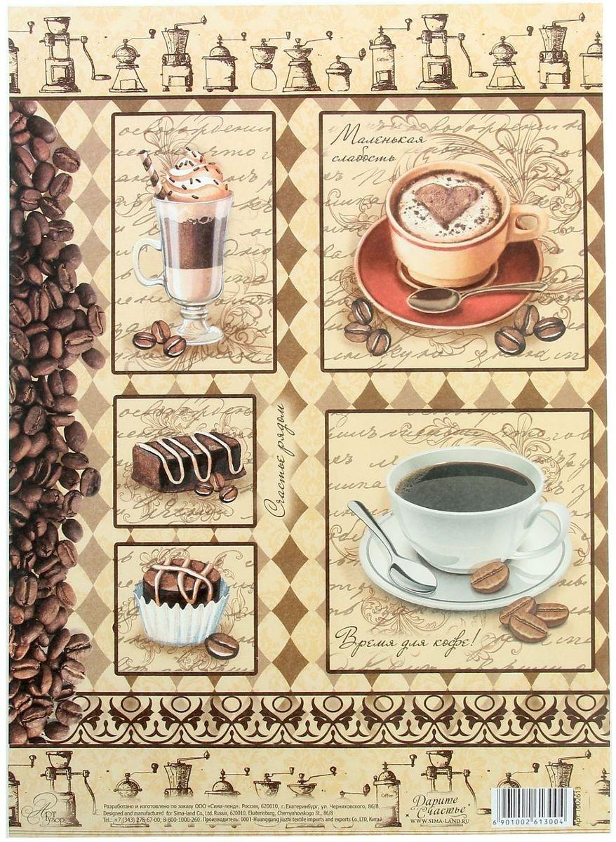 картинки для декупажа кофе и сахар пестрых